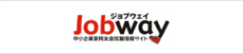 共同求人サイトJOB WAY(ジョブウェイ)